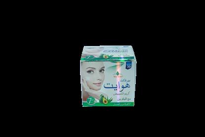 Picture of True Skin Perfect White Cream 20ML