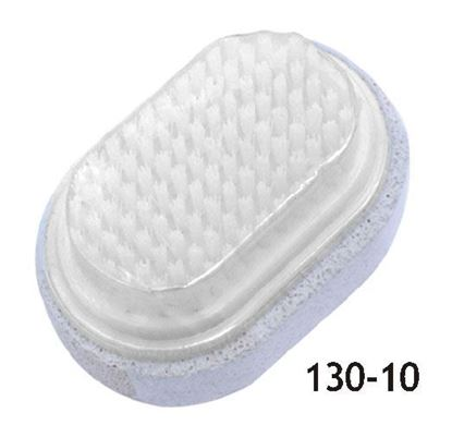 Picture of Nail Brush Pumic Stone(130-10)